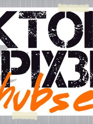 Ein V3ktor & Pix3l Schubser … stellt sich vor :-)